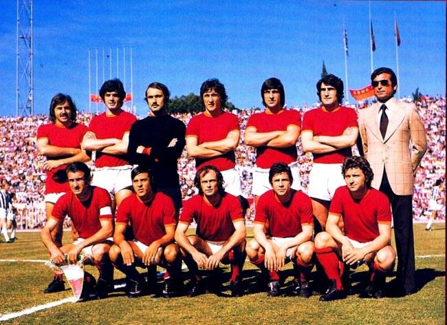 Roma 1973