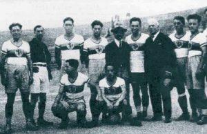 Fortitudo Alba 1926-27