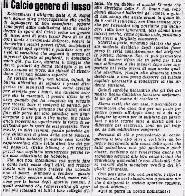 Roma biglietti 1927