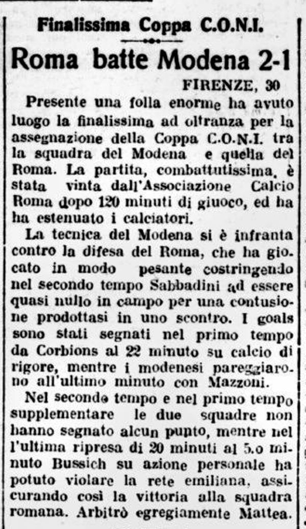 Roma Modena Coppa Coni